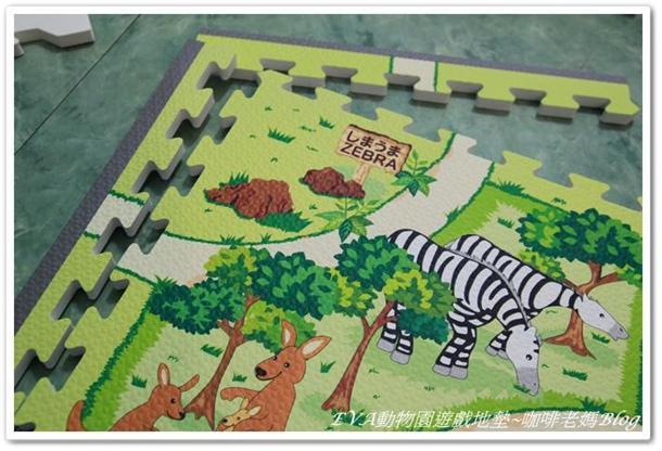 幼儿认知教学.eva动物园游戏地垫